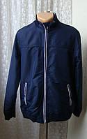 Куртка мужская спортивная Livergy р.52 6983