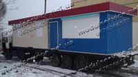 Продажа бытовок в Днепропетровске