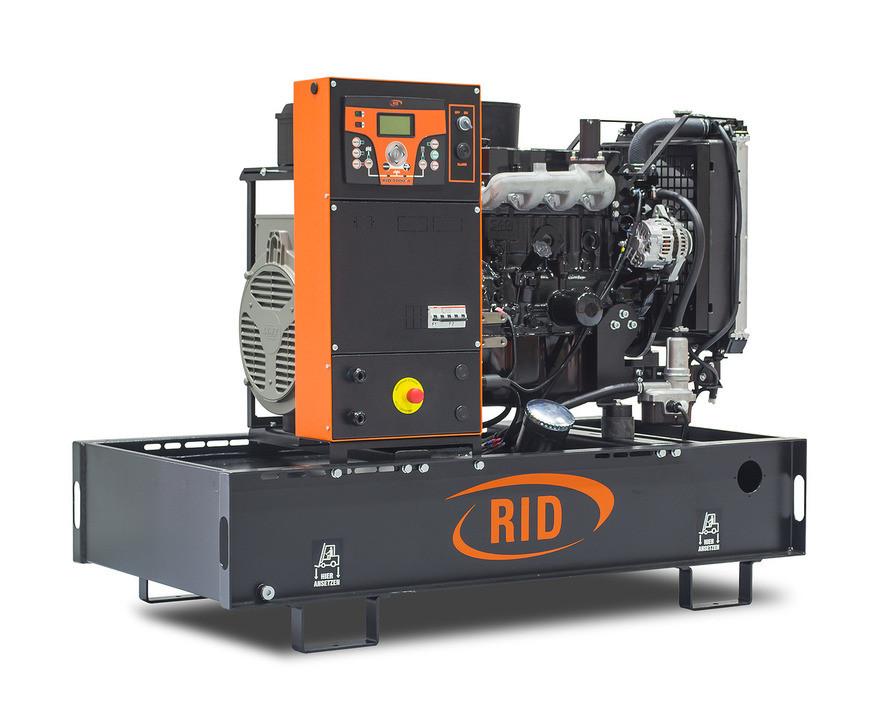 Дизельний однофазний генератор RID 20/1 E-SERIES (16 кВт) відкритий + автозапуск