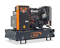 Трехфазный дизельный генератор RID 30 E-SERIES  (24 кВт) открытый + автозапуск