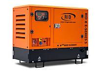 Трехфазный дизельный генератор RID 8 E-SERIES S (6,4 кВт) в капоте  + зимний пакет + автозапуск