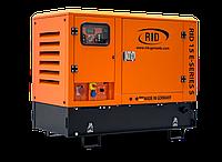 Трехфазный дизельный генератор RID 15 E-SERIES S (12 кВт) в капоте  + зимний пакет + автозапуск
