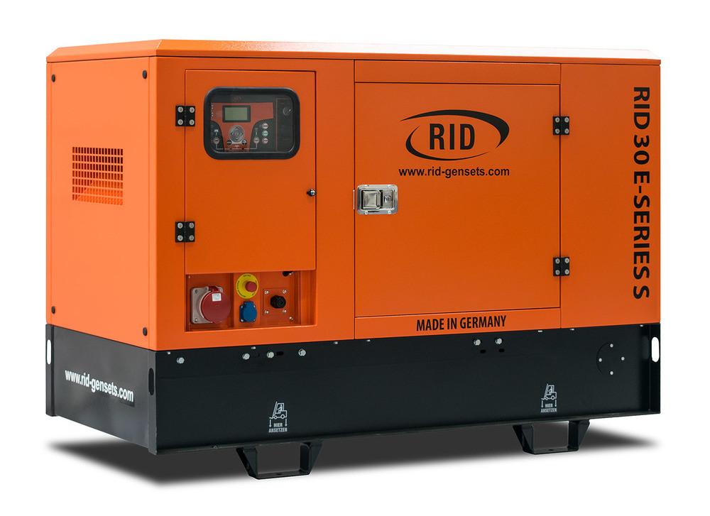 ⚡RID 30 E-SERIES S (24 кВт) (Автозапуск + Подогрев + GSM-Мониторинг)