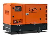 Трехфазный дизельный генератор RID 40 E-SERIES S (32 кВт) в капоте  + зимний пакет + автозапуск