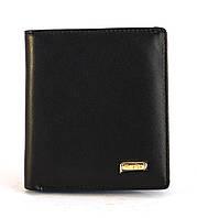 Красивый кожаный и удобный мужской кошелек H.VERDE art. 8550, фото 1