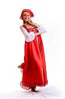 Русская красавица Любава женский национальный костюм