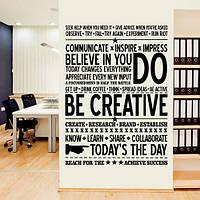 Интерьерная виниловая текстовая наклейка надпись Be creative (самоклеющаяся пленка)