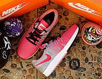 Яркие женские кроссовки Nike Air Zoom Pegasus 33 (2 кольори)