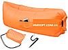 """Надувной мешок с водонепроницаемым покрытием в стиле """"Lamzac"""" оранж"""