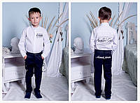 Комплект рубашка + брюки на мальчика № 2198 е.в