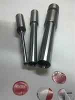 Сверло по бумаге (полое) диаметр 3,4,5,6,8мм