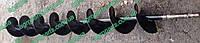 Шнек AH162154 зерновой нижний AUGER, LOWER CLEAN GRAIN John Deere з.ч. Auger АН162154, фото 1