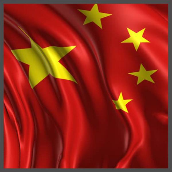 Ароматизатори Xian Taima(CN)