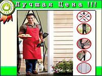 Антимоскитные дверные сетки на магнитах magic mesh 2,1-1 Качество!!!