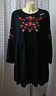 Платье черное вышивка Missguided р.54 6996
