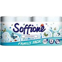 """Туалетная бумага """"SOFFIONE"""" DECORO  голубая (2х-слойная) 8 рулонов (SDFP1)"""