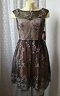 Сукня вечірня гіпюр Little Mistress р. 44 7001