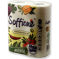 """Бумажные полотенца """"SOFFIONE"""" MENU (2шт) (SM1)"""