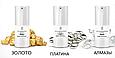 ТЕСТЕР Активная ночная сыворотка с микрочастицами платины Cellular Platinum Serum Night LUXE Collection 2мл, фото 3