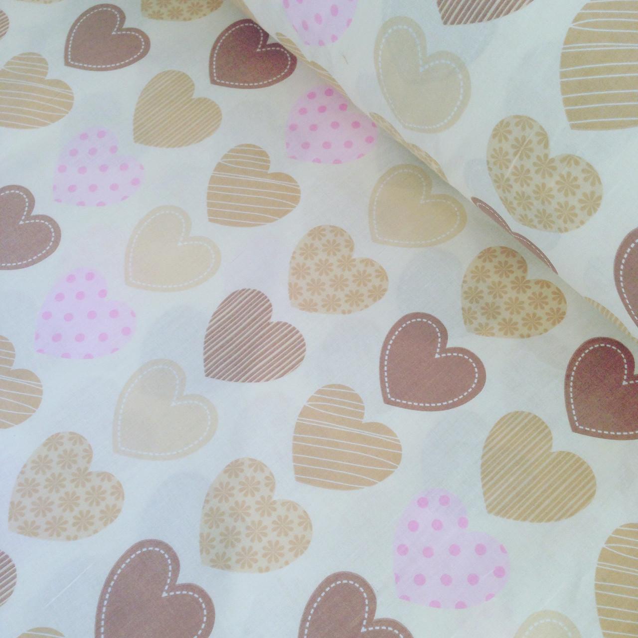Хлопковая ткань польская сердца кофейно-розовые на бежевом