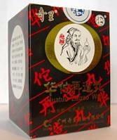 """Болюсы «Хуато» """"Хуато Цзайцзао"""" (Huatuo Zaizao Wan) 80г улучшают мозговое кровообращение"""