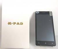 Мобильный Телефон RX1+