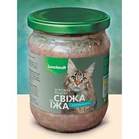 Консервы Luncheon Свежая еда с говядиной для кошек, 460 г