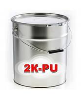 Грунт полиуретановый 2К-ПУ серый 20 кг