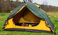 Прокат, аренда двух местной палатки Tramp