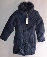 Пальто девочка подросток Donila темно синий 9-19, фото 1