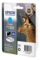 Картридж EPSON (T1302) Stylus SX525WD/Office B42WD/BX625FWD (C13T13024010/C13T13024012) Cyan Large