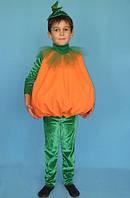 Гарбуз (Тыква). Детский карнавальный костюм.
