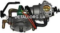 Карбюратор генератора (мотоблока) 188 + газовый редуктор