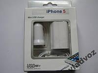Зарядное для iphone 5 + USB кабель, комплект 3в1