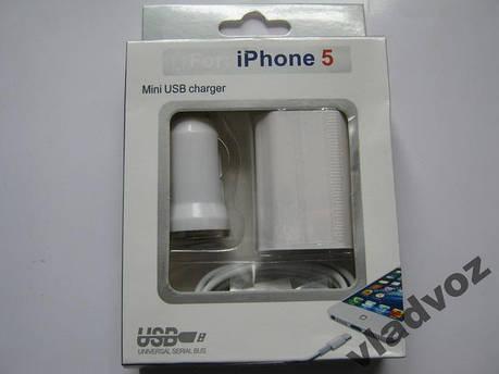 Зарядное для iphone 5 + USB кабель, комплект 3в1 , фото 2