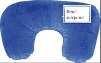 Подушка под голову с логотипом