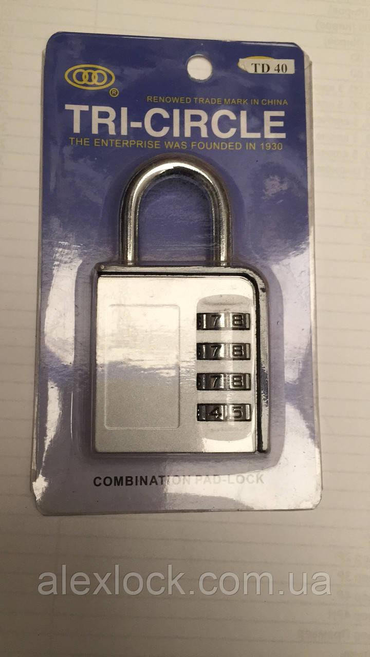 Кодовый навесной замок тд40