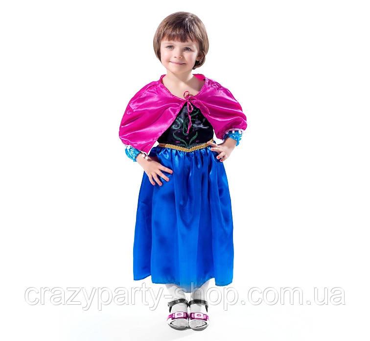 Костюм карнавальный Анна Холодное сердце 116-122 см