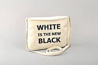 Маленькая женская сумка с вышивкой «Белое — это новое Черное», фото 1