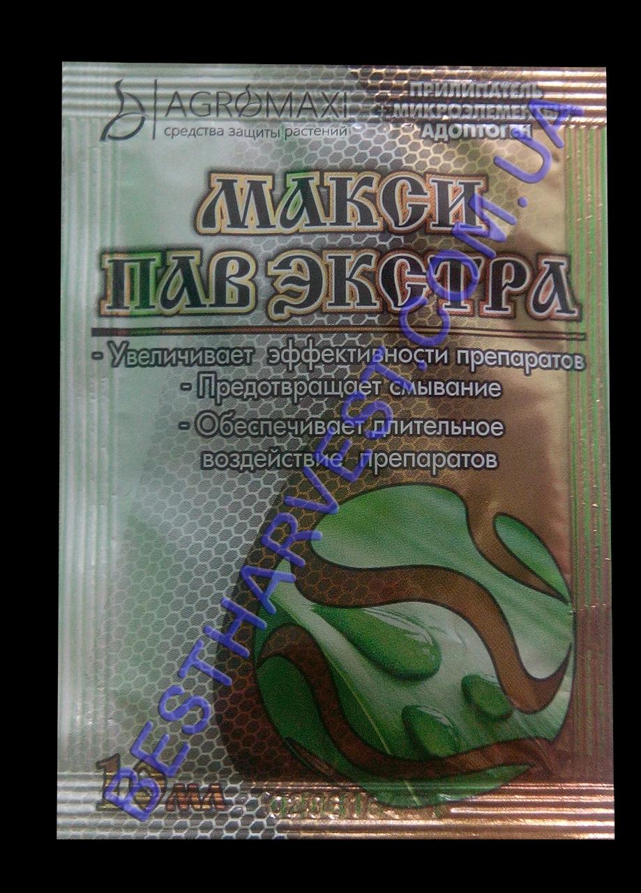 Прилипатель Макси Пав экстра 10мл (на 2 сотки) оригинал