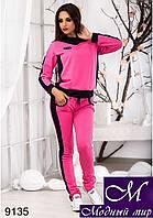Женской летний розовый спортивный костюм арт. 9135