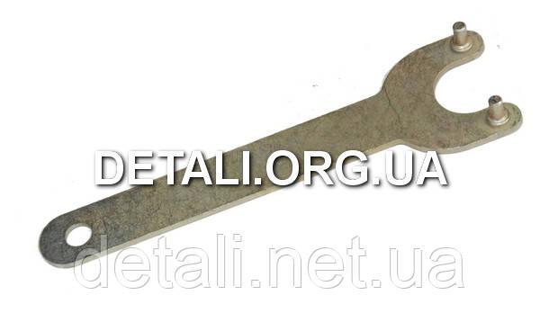 """Ключ для болгарки 125 - Интернет магазин """"Детали"""". Запчасти для электро и бензоинструмента в Днепре"""