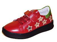 Детские кроссовки TM M.lv  р.26,27,29, фото 1