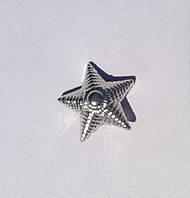 Военное обмундирование Звезда 20мм МВД серебро