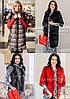 Купить куртку-парку зимнюю женскую украина, фото 3