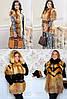 Купить куртку-парку зимнюю женскую украина, фото 5