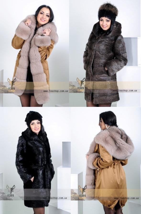Купить Зимнюю Куртку От Производителя