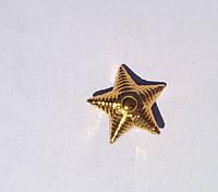 Звезда 20мм ВСУ золото
