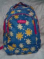 Школьный рюкзак ранец ортопедический Five club 1-4 класса.