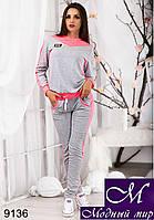 Женский светло-серый спортивный костюм арт. 9136